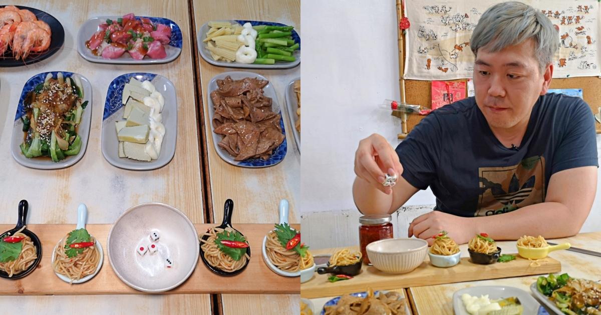 【高雄甲仙】禎香黑白切~玩骰子吃特辣麵,感受辣到鼻水眼淚爆發的超辣麵!選擇超多樣的黑白切小菜新鮮好吃,愛吃辣的快來挑戰。