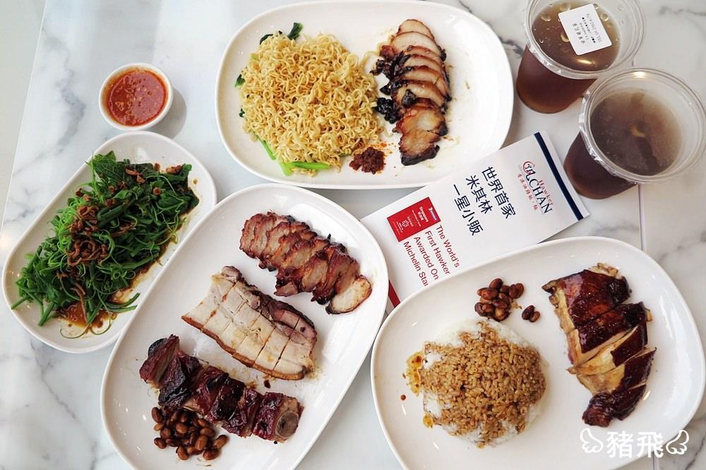 【台中西屯區】了凡香港油雞飯麵~全球最便宜的米其林1星,台灣二店落腳J-Mall商場,1百塊就能品嚐米其林美味!