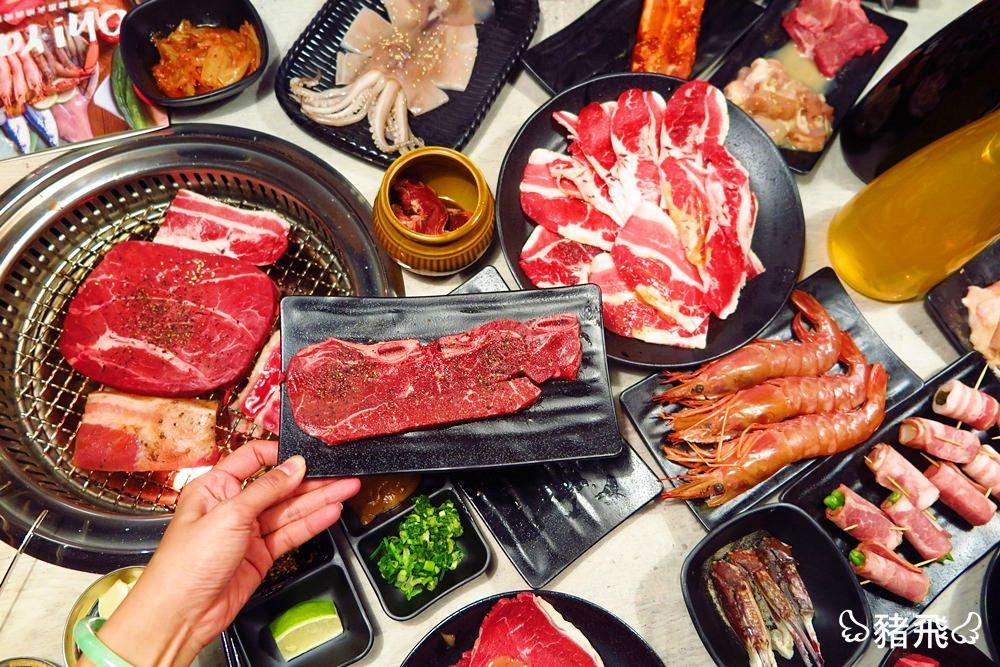【台中西區】新開幕Oh!Yaki日式精緻炭火燒肉吃到飽~CP值高,選擇性豐富的單點燒肉,還有16盎司牛排吃到飽(SOGO商圈)