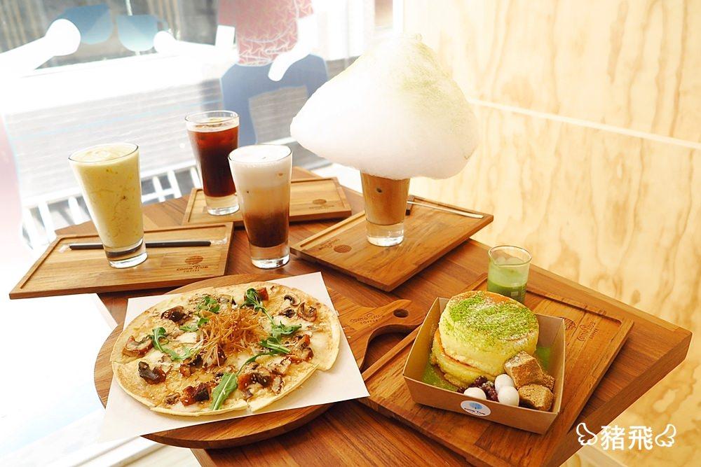 【台南中西區】成真咖啡Come True coffee海安店~台中超人氣咖啡廳來到台南了,限定版飲料必喝!舒芙蕾厚鬆餅搖身一變成為熱門街邊小吃