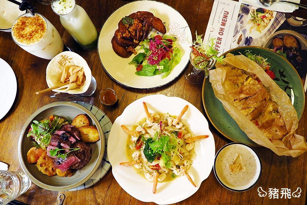【台中西區】昨日花卷~勤美綠園道旁,復古中帶點時尚的創意餐廳,不要錯過招牌花卷套餐了!