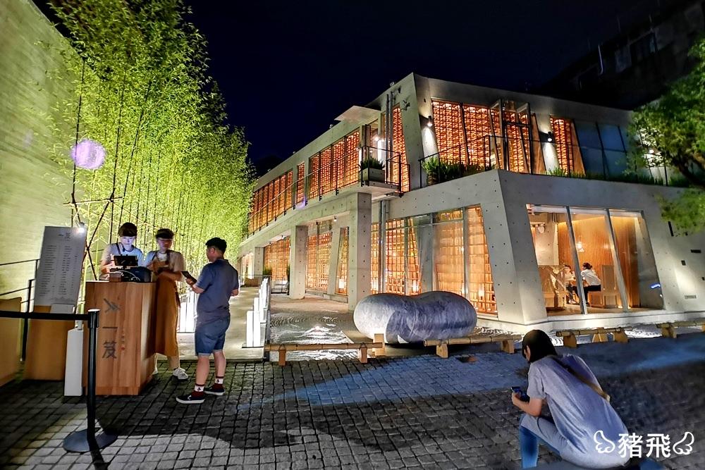 【台中西區】輕井澤新品牌一笈壽司~超美清水模建築物裡享受銅板價握壽司!服務親切免服務費