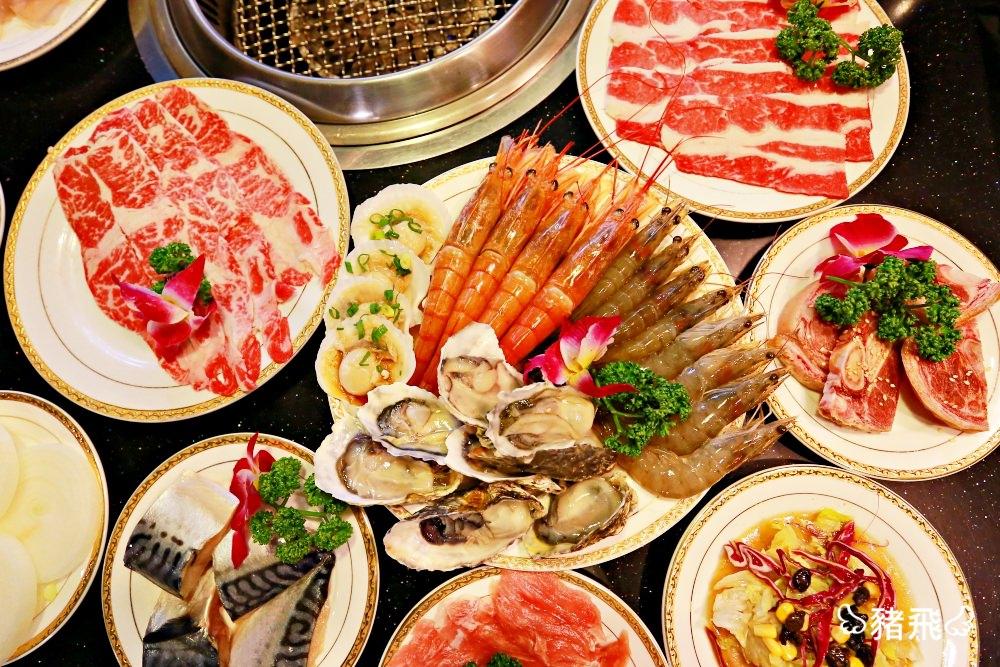 【台中西區】日月燒烤~699元鮑魚、生食級天使紅蝦無限吃到飽!食肉控、海鮮控快點報到!勤美誠品綠園道旁聚餐餐廳