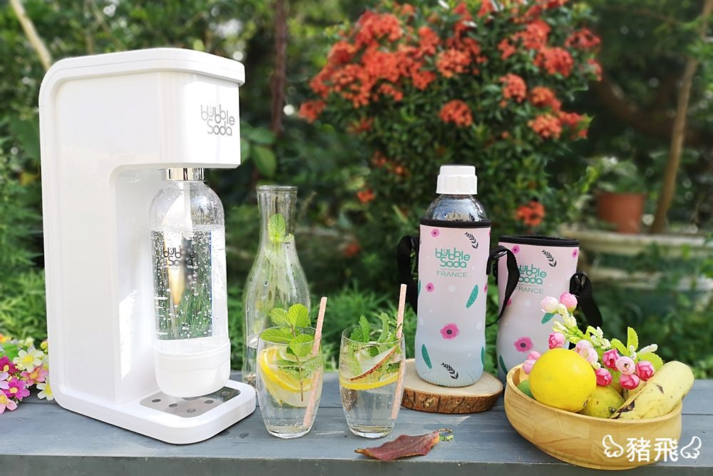 【團購宅配】CAS家電,時尚又美觀的法國BubbleSoda健康氣泡水機(獨家團購)!每天來杯無糖零熱量氣泡水,瘦身飲食好方法,喝水不只是享受好口感更是品味生活。