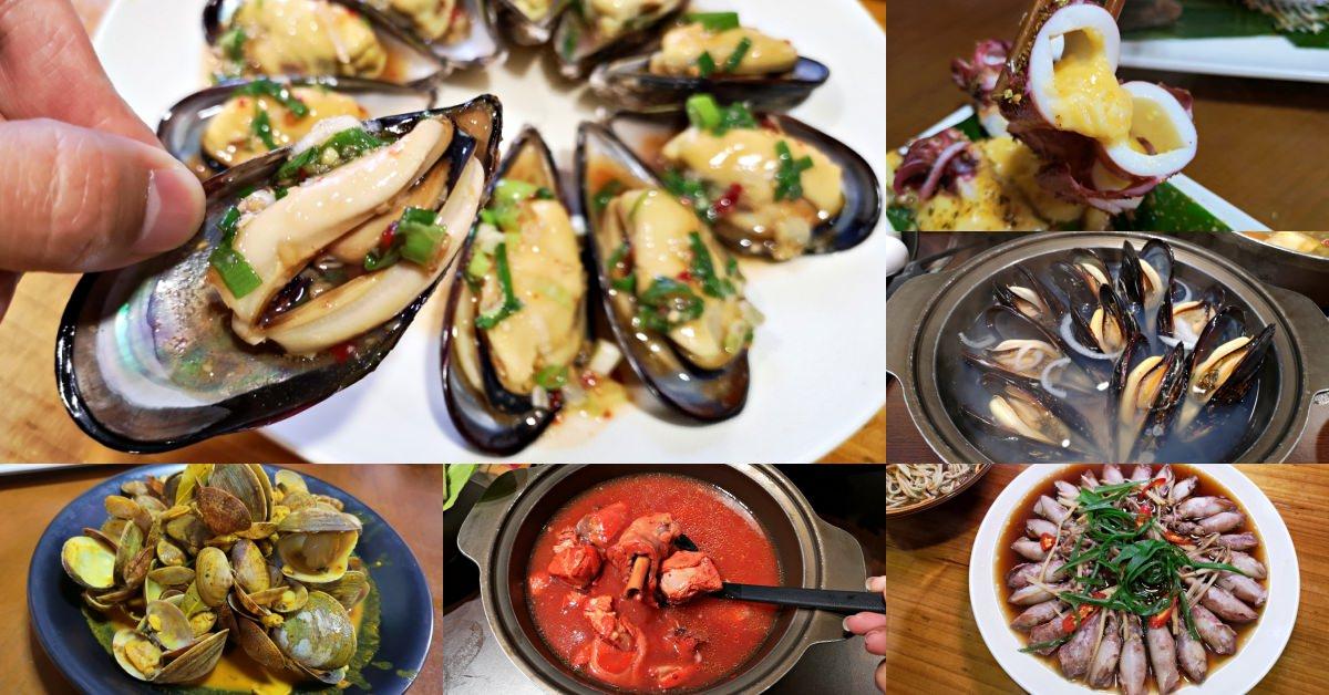 【馬祖美食】在地人推薦海鮮料理餐廳,這三家必吃!最新鮮神秘漁獲~蝦寮食堂、名熊火鍋、黑熊創意料理
