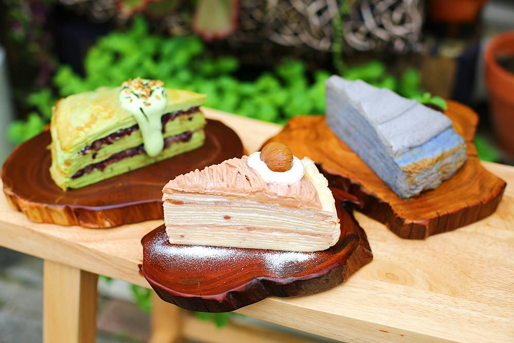 【嘉義東區】傲漫手感烘焙工作坊~回訪率100%!溫馨午茶空間,拿起叉子就放不下的必吃奢華千層蛋糕!