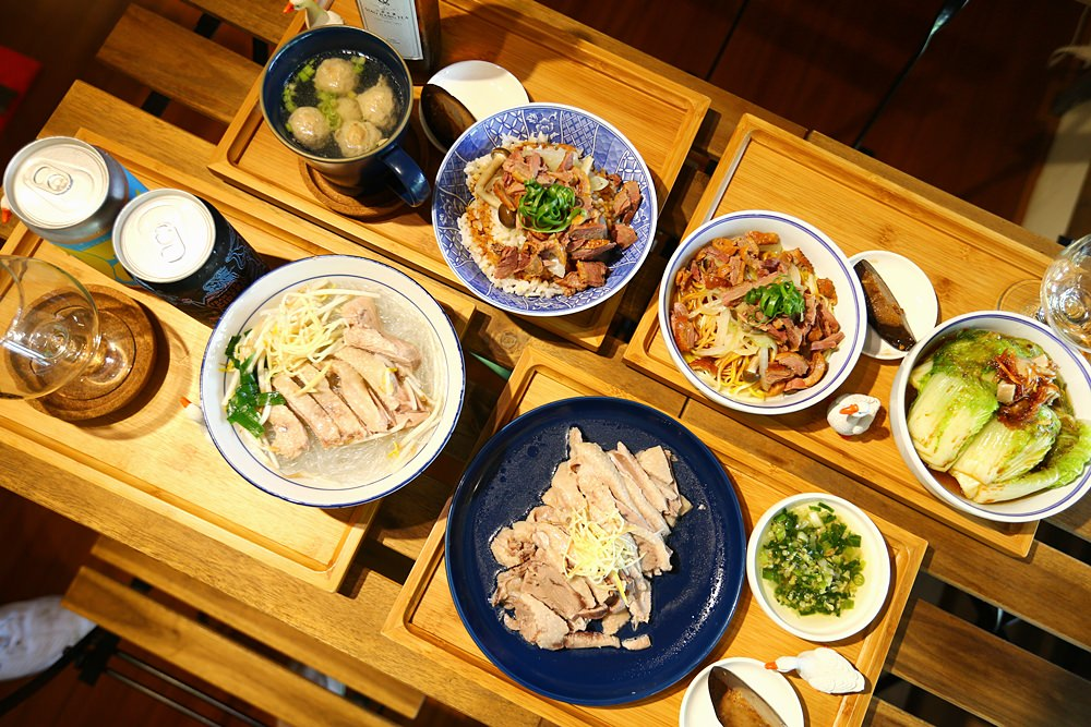【嘉義東區】湯城鵝行~全台灣最時尚的創意鵝肉店!去骨鵝肉切盤配啤酒,仲夏小吃首選!