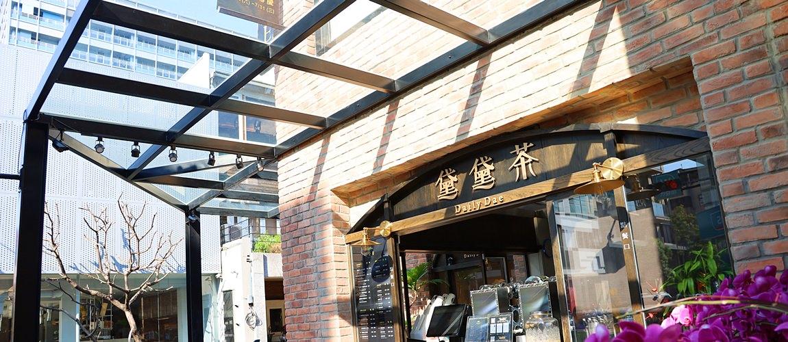 台中黛黛茶-水果紅茶專賣