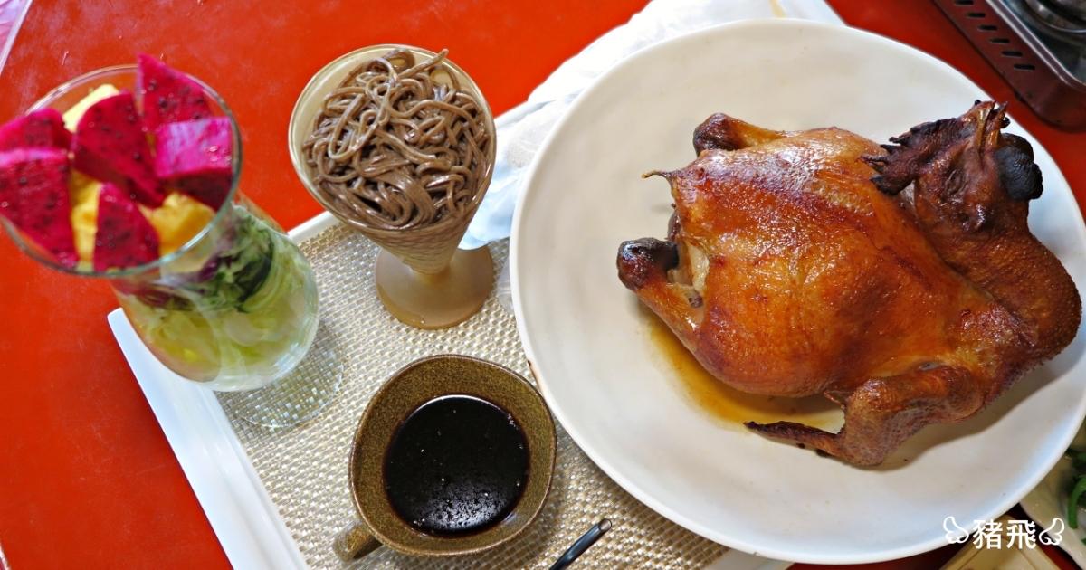 【雲林古坑】阿嬤私房菜~最潮的咖啡醬燻烤雞一雞多吃,還有獨家脆筍麵、脆筍蛋,山裡最私房的古早味台菜,值得一試!
