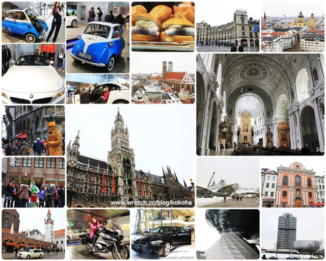 【德國】慕尼黑~一天把市區10個景點走透透(慕尼黑中央車站/卡爾廣場/新市政廳/聖母廣場/BMW博物館)