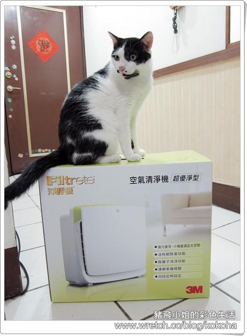 【好物/家電】3M超優淨型空氣清淨機 ~給我新鮮好空氣,過敏兒必備