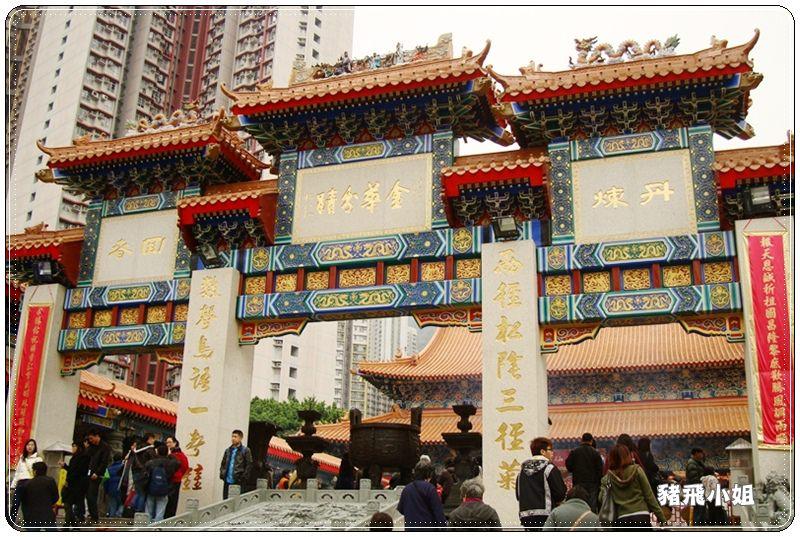 香港黃大仙廟 (9)