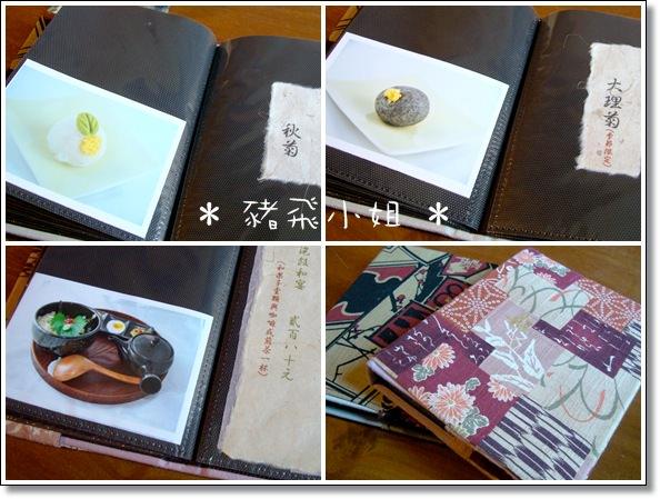 [食]台中一藤井。在台灣吃到日本道地京都和菓子