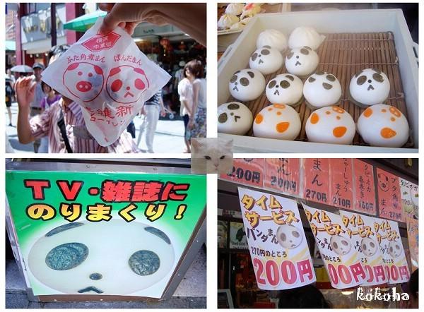 【日本東京】逛街美食推薦:橫濱中華街、築地本店迴轉壽司、長濱NAGAHAMA拉麵店、銀座LION