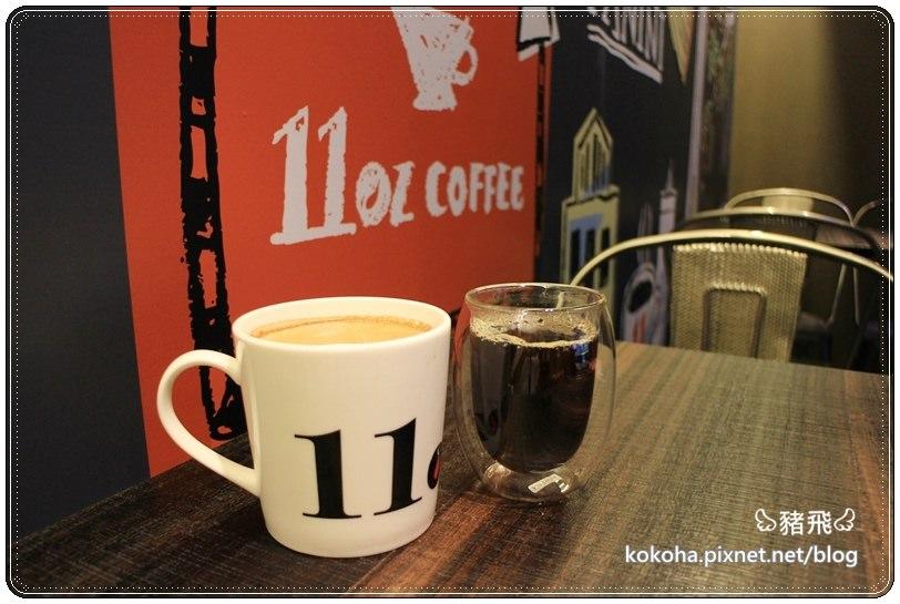 台北11oz咖啡 (7).JPG
