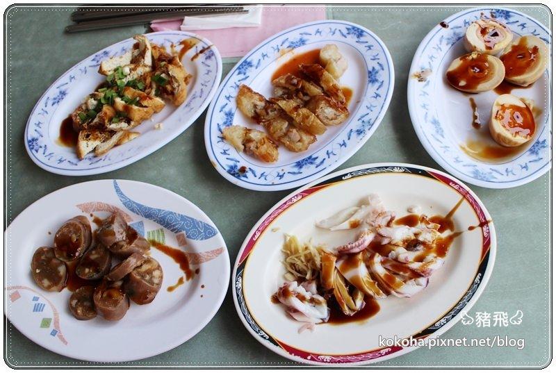 宜蘭麻醬麵 (5).JPG