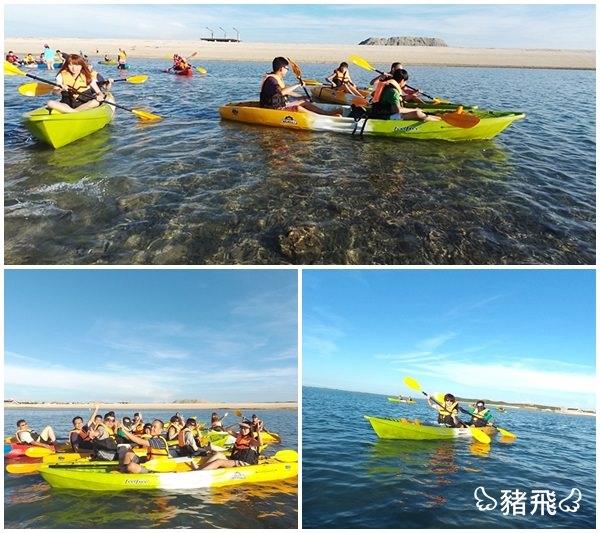 澎湖day2 (57)