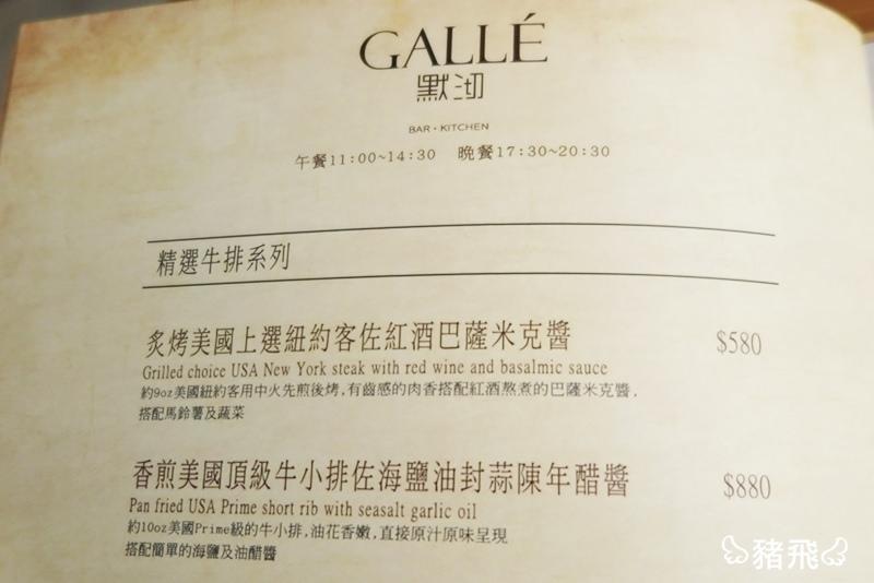 默砌旅店 (17).JPG