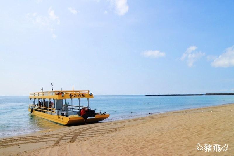 澎湖隘門沙灘 (39)