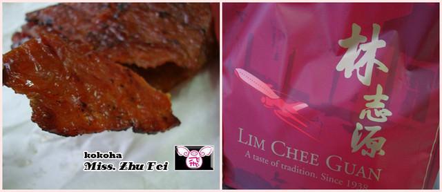 【新加坡】三天兩夜自助旅遊~美食好好吃亞坤早餐、林志源肉乾