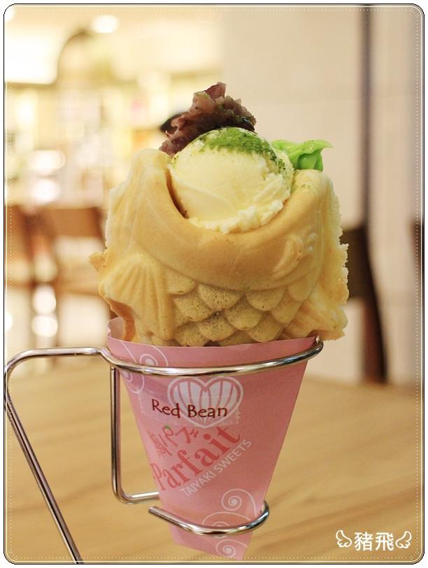 新光A8日本鯛魚燒冰淇淋 (19).JPG