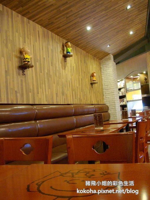 史努比咖啡館 (27).JPG