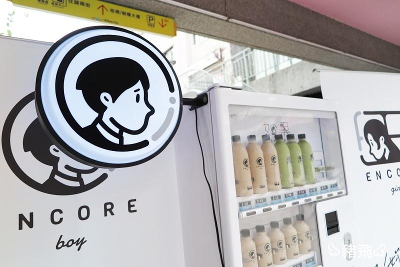 台中‧如果奶茶販賣機 (22).JPG