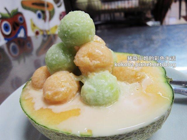 【台南美食】泰成水果店~超可愛人氣王,哈蜜瓜瓜冰