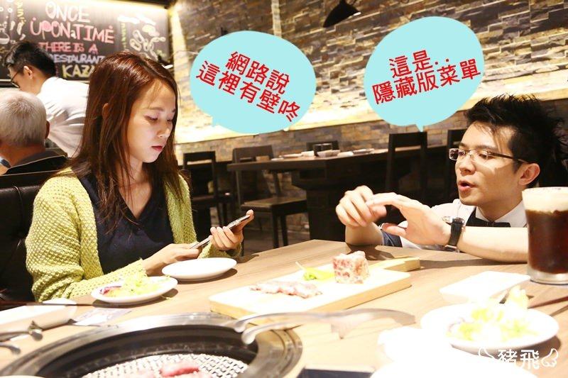 台中‧燒肉風間 (36).jpg
