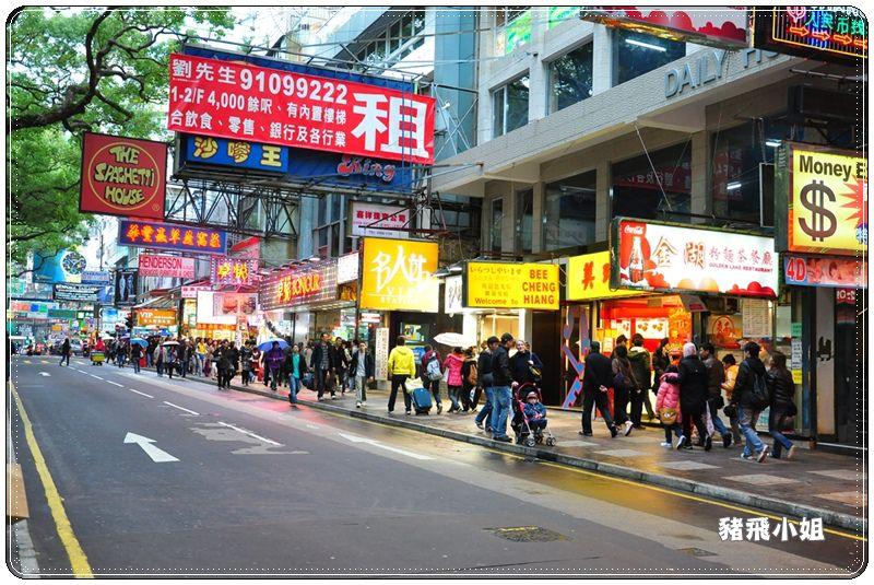 香港‧九龍飯店 (9)