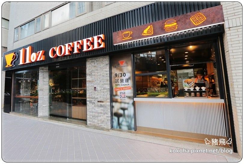 台北11oz咖啡 (24).JPG