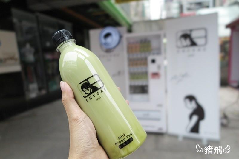台中‧如果奶茶販賣機 (21).JPG
