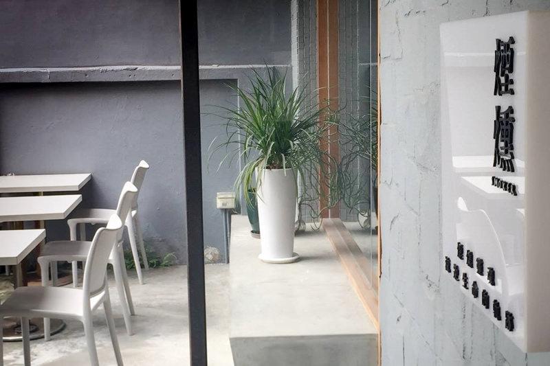 台中‧煙燻咖啡 (3)