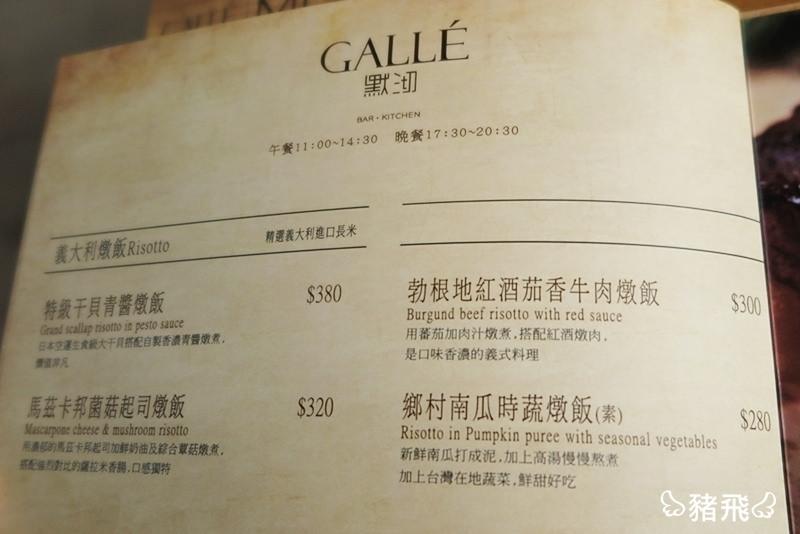 默砌旅店 (18).JPG