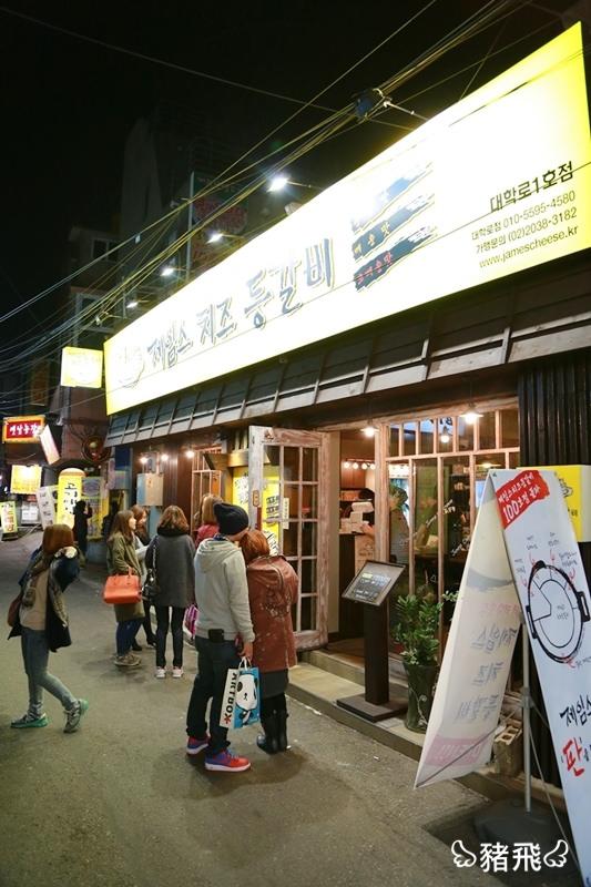 韓國‧詹姆士起司排骨(惠化店) (32).JPG
