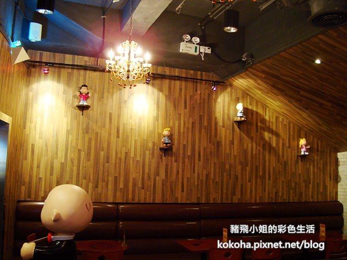 史努比咖啡館 (1).JPG