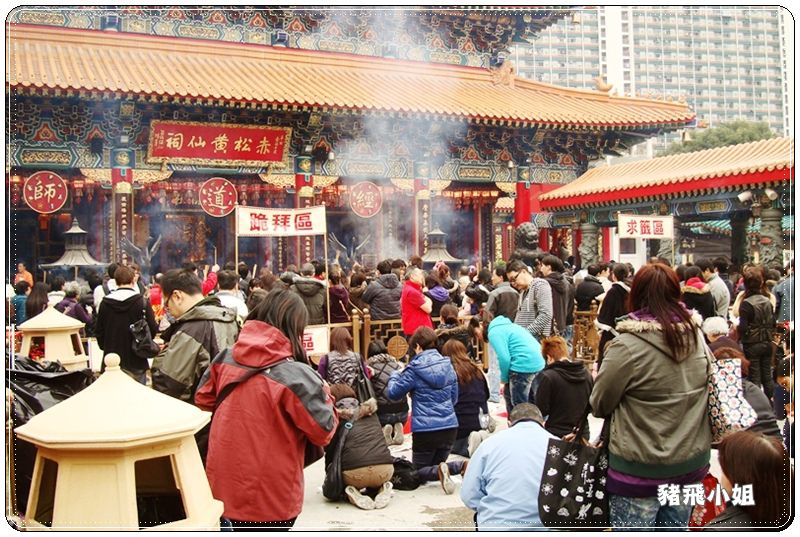 香港黃大仙廟 (13)