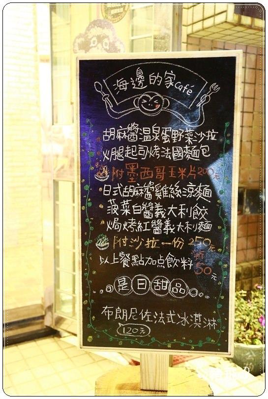 台北石門‧猿人森活 (5).JPG
