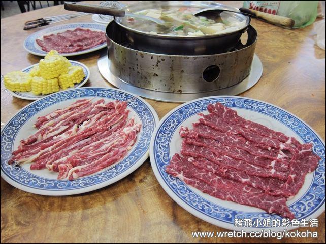台南‧阿裕牛肉 (9)