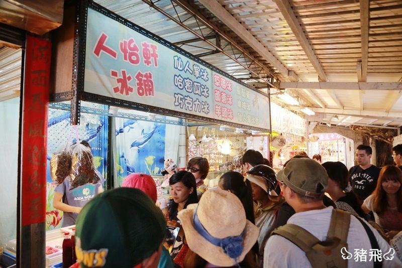 澎湖day2 (33)
