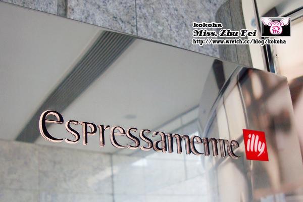 【台北】101大樓35樓好風景illy咖啡