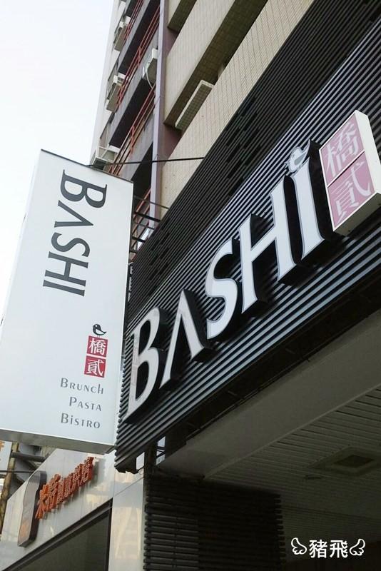 bashi (1)