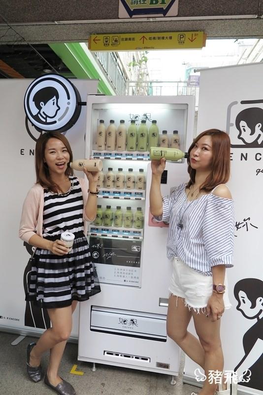 台中‧如果奶茶販賣機 (13).JPG