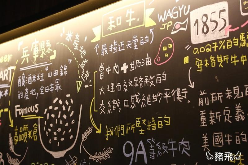 台中‧燒肉風間 (28).JPG
