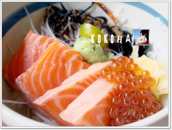 [食]台中三次魚屋。北平路上平價的日式料理