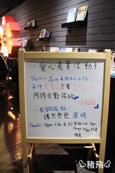 台中‧上層人生 (3).JPG