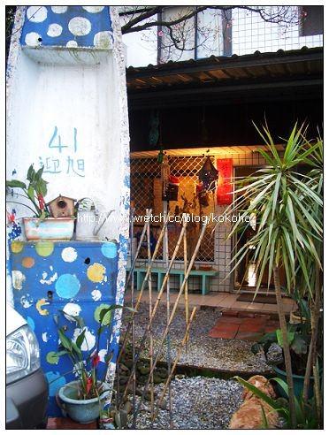 【台北】三芝‧La Casa嘴嘴的家