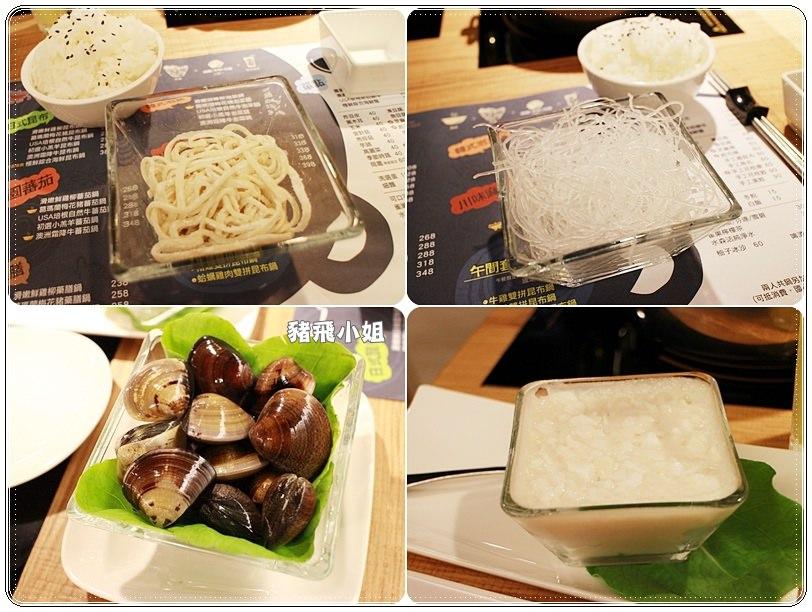 台北‧一五一食 (2)