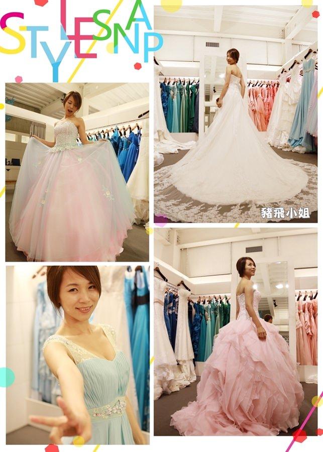 【婚紗體驗】女孩嚮往的絕美夢幻婚紗,優雅性感俏皮,質感滿分~瑪莎莉莉masalili曉山青禮服