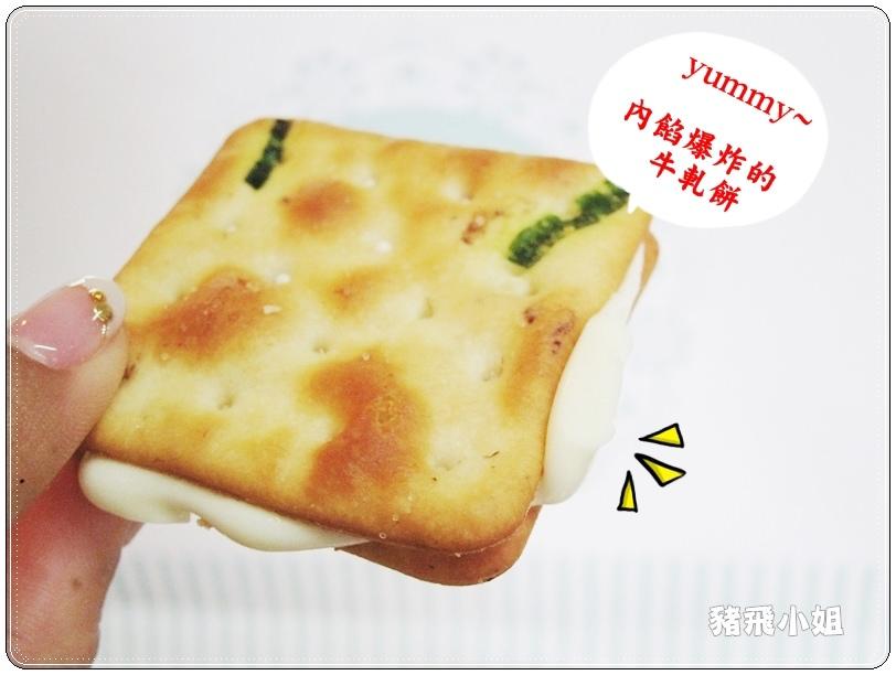 【團購美食】芝心鮮牛軋餅~辦公室最愛的下午茶零食